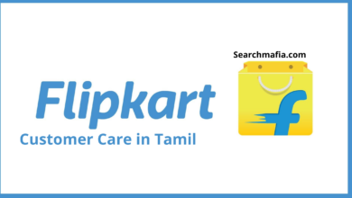 Photo of Flipkart Customer Care Number Coimbatore in Tamil, Details