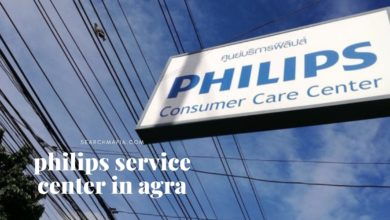 Photo of Philips Service Center in Agra Address, Phone Number, Email ID