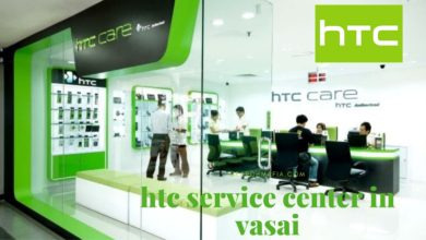 Photo of HTC Service Center in Vasai Address, Phone Number, Email ID