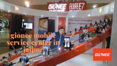 Photo of Gionee Service Center Jaipur Address, Phone Number, Email ID