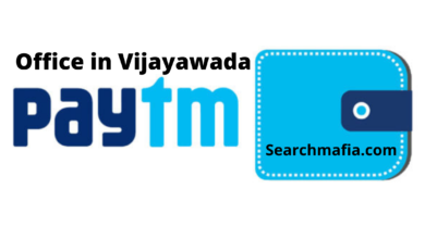 Photo of Paytm Office in Vijayawada, Address, Contact Details