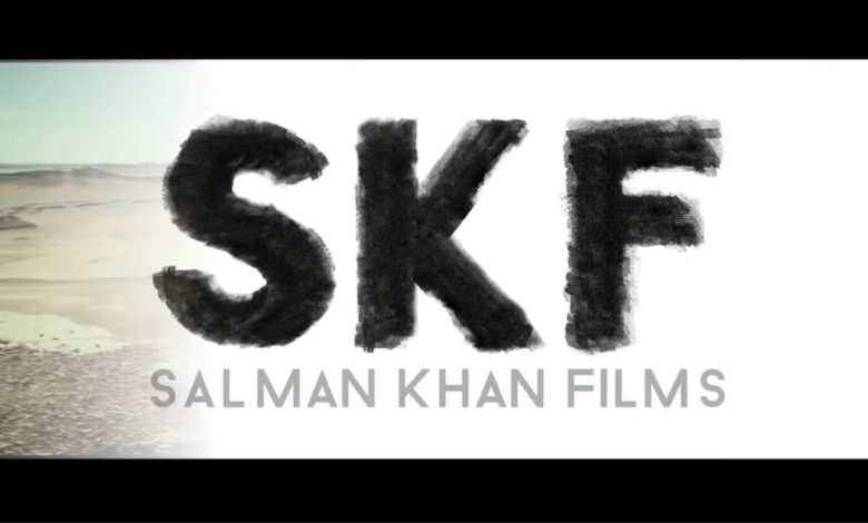Salman Khan Production Office
