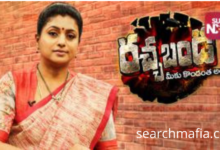 Photo of Roja Contact Address, Phone Number, Email ID, Website