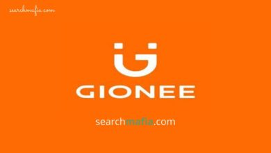 Photo of Gionee Nagpur Service Center Address and Contact Details