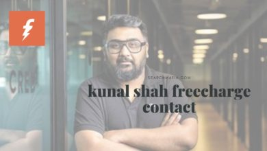 Photo of Kunal Shah Freecharge Contacts, Co-Founder Freecharge, CRED
