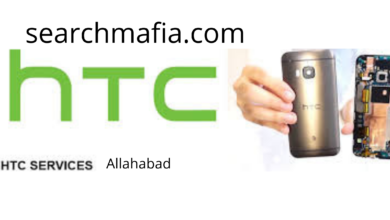 Photo of HTC Allahabad Service Center Address, Phone Number, Email ID