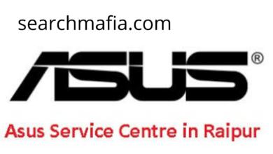 Photo of ASUS Devendra Nagar(2), Raipur Service Center Address, Phone Number, Email ID