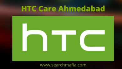 Photo of HTC Care Ahmedabad Address, Phone no, Email Id