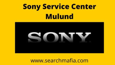 Photo of Sony Service Center Mulund Address, Email Id, Contact Details